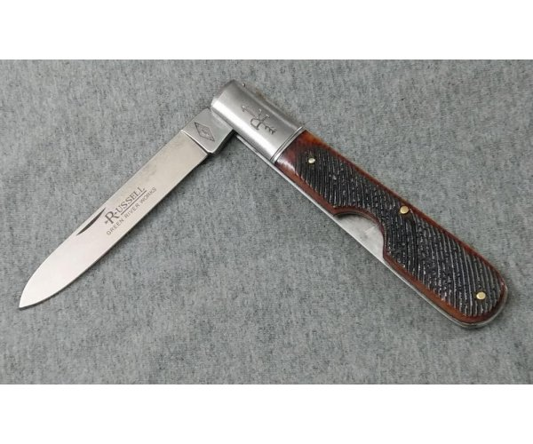 Russell Green River Granddaddy Barlow folder