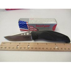 Kershaw Whirlwind Model 1560