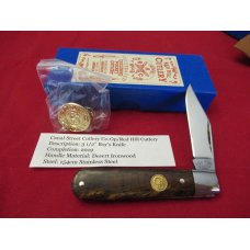 Canal Street Cutlery CO-Op/ Red Hill Cutlery Boy's Knife