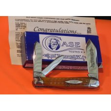 Case xx 1995 Whittler Knife w Beautiful Carmel or Butterscotch Corncob Jigged Bone Handles -NOS